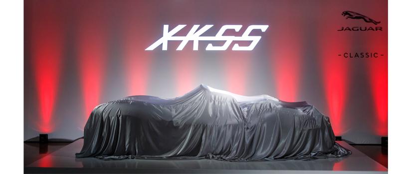 Jaguar XKSS before it was unveiled last week